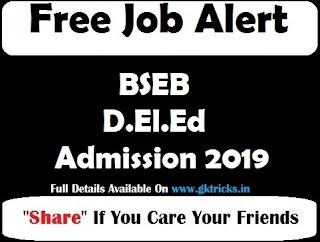BSEB D.El.Ed Admission 2019