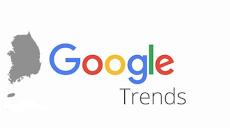 Cara Mudah Menggunakan Google Trends Indonesia Untuk Panduan Menulis Artikel