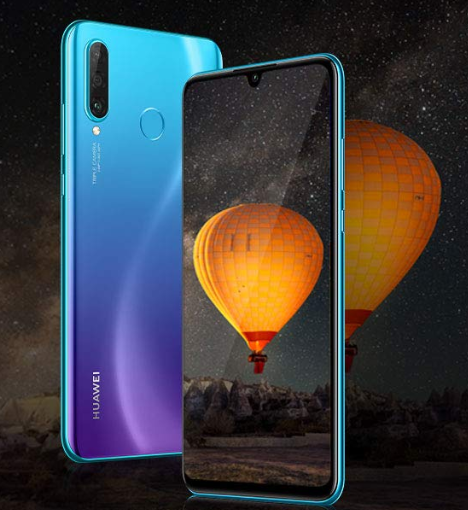 Huawei P30 Lite On Amazon Sale Start Tomorrow