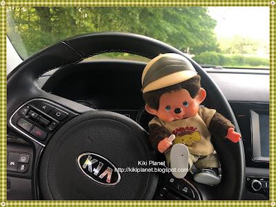 kiki monchhichi safari campagne vintage humour cute toys life