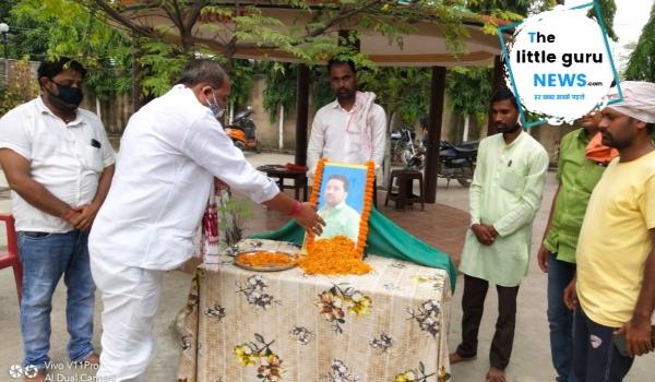 नगर मंडल भाजपा उपाध्यक्ष नीरज सिंह की याद में शोक सभा का आयोजन