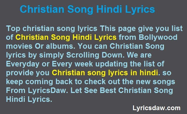 Top christian song lyrics