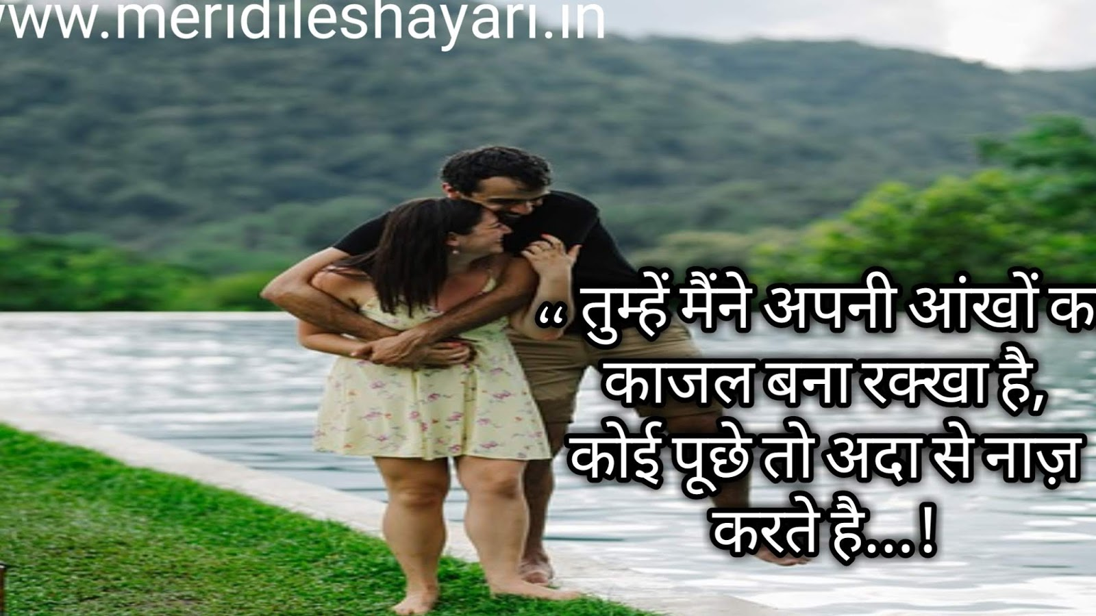 Ankhein Shayari in Hindi | Best Eye Shayari ,eye shayari, eye shayari in hindi, shayari on eye in hindi, eye shayari in english, eye shayari in urdu, shayari for eye in hindi, eye shayari hindi, khoobsurat aankhen shayari,status on my beautiful eyes in hindi,funny shayari on eyes in hindi,nashili aankhen shayari in hindi,tumhari aankhen shayari,uff ye aankhen shayari,khamosh aankhen shayari,aapki aankhen shayari,tareef shayari on eyes,2 line shayari on eyes,katil nigahen shayari hindi,khamosh nigahen shayari,nigahen shayari in urdu,2 line shayari on nigahen,jhuki nazar shayari,nazar shayari urdu