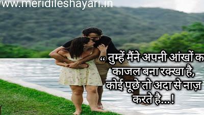 khoobsurat aankhen shayari,status on my beautiful eyes in hindi,funny shayari on eyes in hindi,nashili aankhen shayari in hindi,tumhari aankhen shayari,uff ye aankhen shayari,khamosh aankhen shayari,aapki aankhen shayari,tareef shayari on eyes,2 line shayari on eyes,katil nigahen shayari hindi,khamosh nigahen shayari,nigahen shayari in urdu,2 line shayari on nigahen,jhuki nazar shayari,nazar shayari urdu