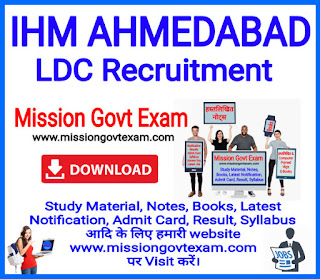 Ldc Recruitment 2019