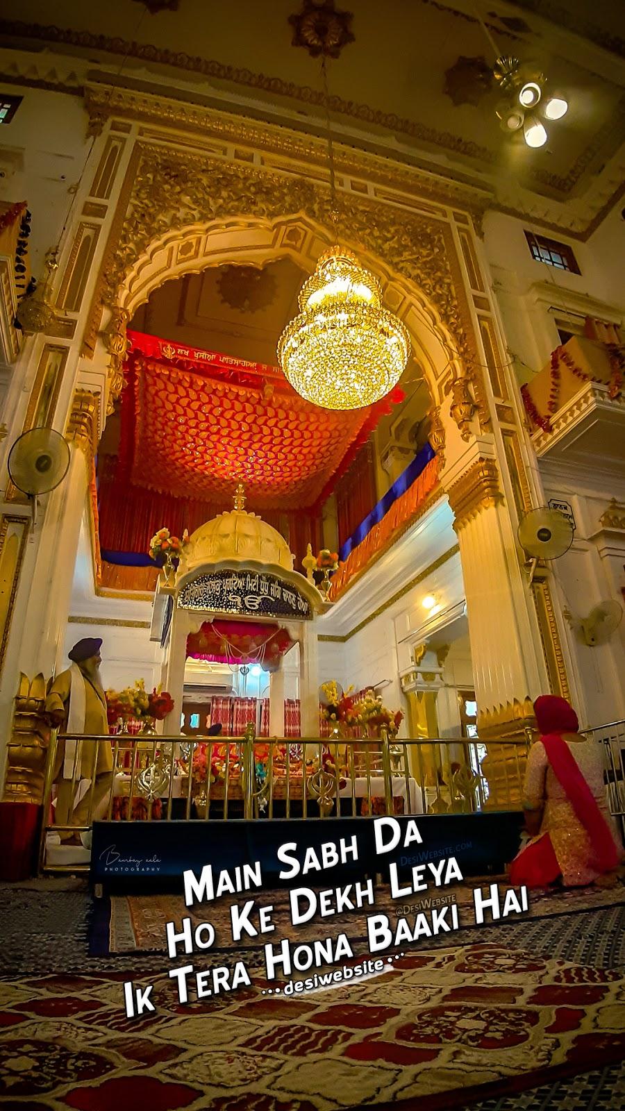 Main Sabh Da Ho Ke Dekh Lya Ik Tera Hona Baaki Hai - waheguru ji photos status
