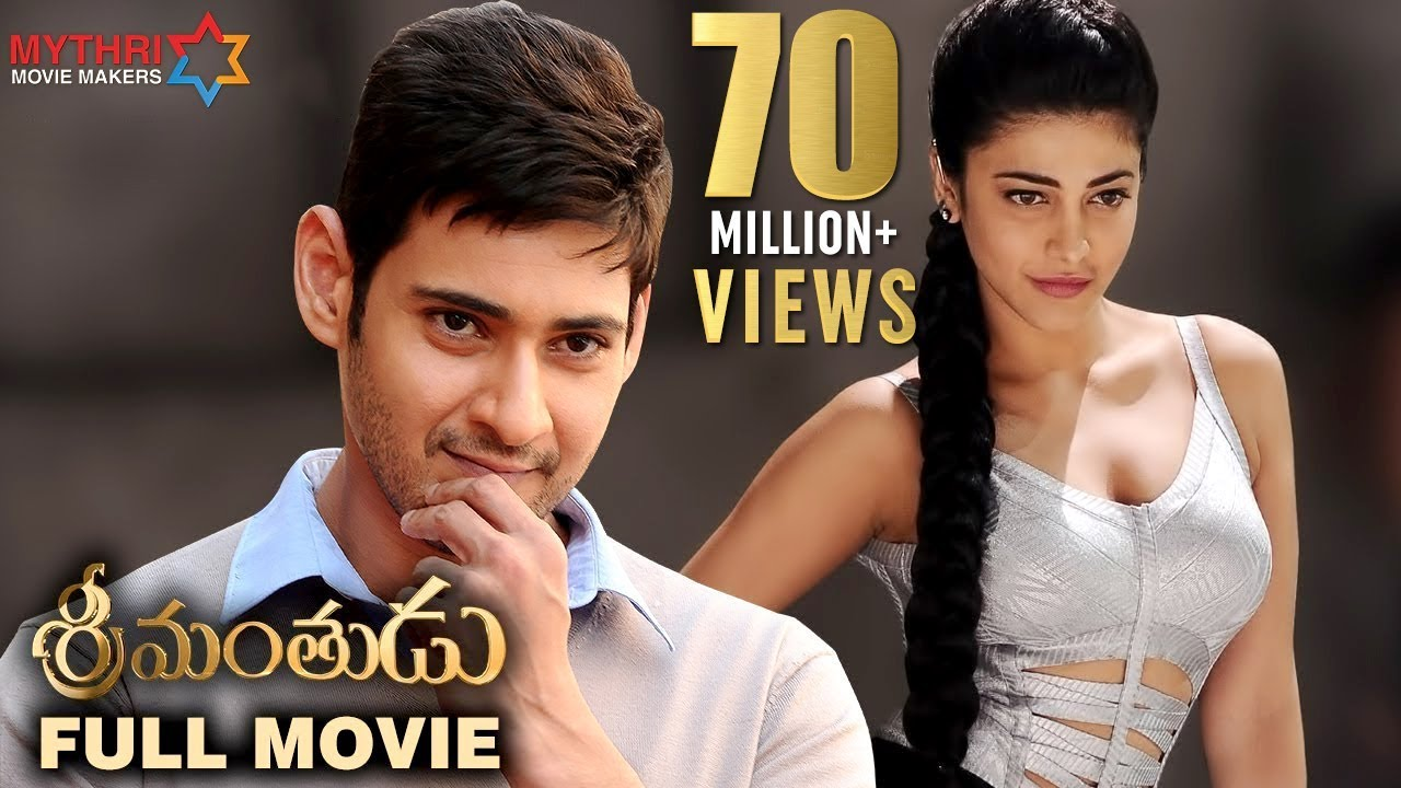 Watch Srimanthudu Telugu Full Movie | 3movierulz