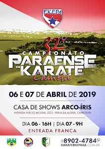 Campeonato Paraense de Karate - 1ª Etapa