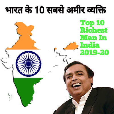 rich-person-in-india