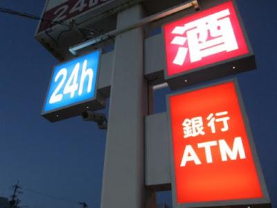 Inilah Cara Membuka Blokir ATM BNI Tanpa ke Bank dengan Cepat