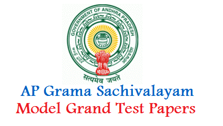 Andhra Pradesh Grama Sachivalayam Jobs Recruitment 2019 Notification Online Application completed and Edit option also made available to the candidates. Hall Tickets also kept Online at official website to Download by the candidates. Candidates preparation also come up at peak stage to the exam. AP Grama Sachivalayam Preparation Model Grand Test Papers Download Here