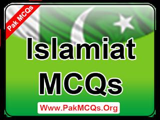 islamiat mcqs