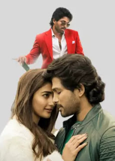 Download Ala Vaikunthapurramuloo Full Movie Online 720p by Tamilrockers, filmywap, 123movies, worldfree4u, Allu Arjun, Pooja Hegde, New Telugu Movie Download Free