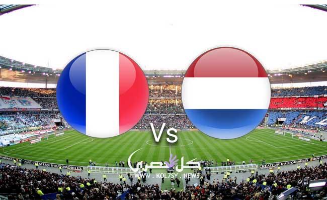 نتيجة مباراة فرنسا وهولندا France vs Netherlands اليوم الخميس 31/8/2017 في تصفيات كأس العالم لقارة أوروبا 2018