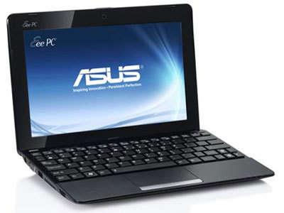 Cara Melihat Spesifikasi Laptop Atau Netbook Secara Mudah