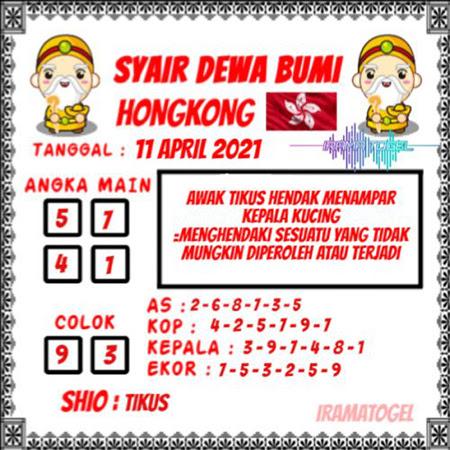 Syair Dewa Bumi HK Minggu 11-Mar-2021