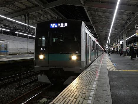【ダイヤ改正で消滅!】E233系2000番台の各駅停車 伊勢原行き