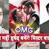 Bepannaah actor Harshad Chopda to romance Erica Fernandes as Mr Bajaj in Kasautii Zindagii Kay 2?
