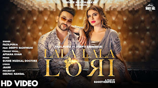 Lala Lala Lori Lyrics लाला लाला लोरी in Hindi - Fazilpuria