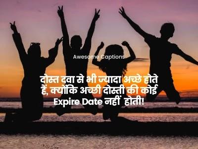 hindi shayari - Best Friends Quotes In Hindi 2020