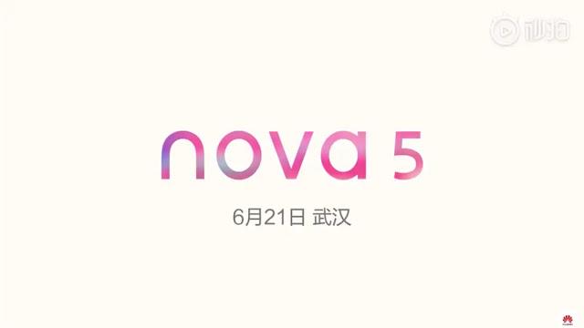 Huawei Nova 5, Nova 5i