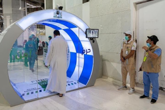 Advanced Self Sanitization Gates installed at the entrances of Makkah Grand Mosque