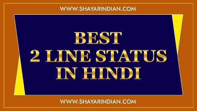 Top 10+ 2 Line Status in Hindi 2020 | 2 Lines Status Images