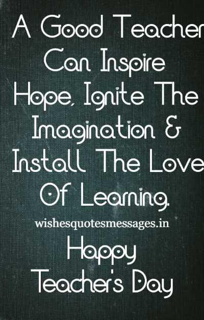 Happy Teachers Day 2020 Quotes