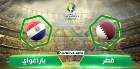 اون لاين مشاهدة مباراة قطر وباراجواي بث مباشر اليوم 16-06-2019 كوبا امريا اون لاين اليوم بدون تقطيع