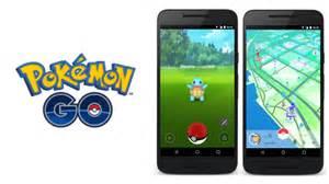 Free Download Pokemon Go 0.29.2 APK Asus Zenfone Intel price in nigeria