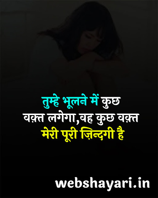 हिंदी उर्दू शायरी फोटो डाउनलोड वॉलपेपर