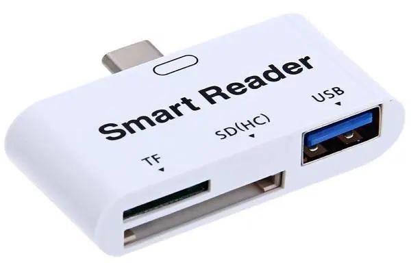 card readaer