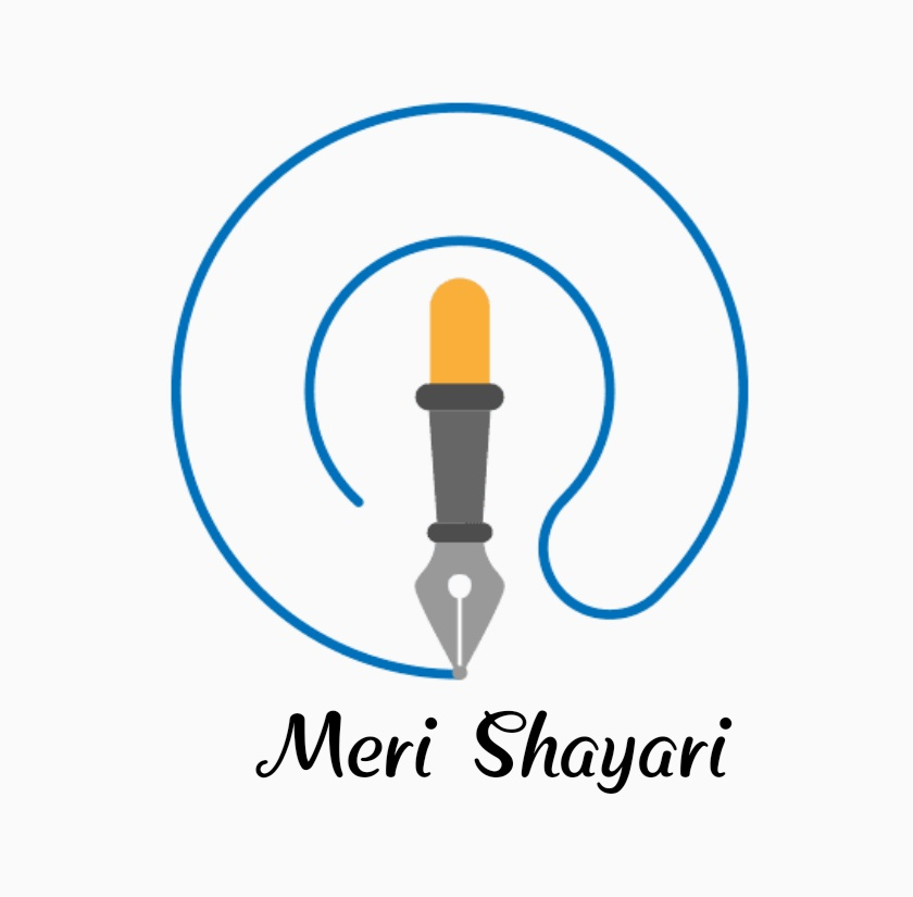 Latest Love Shayari in Hindi, Sad Shayari, Top Shayari in Hindi - Meri Shayari