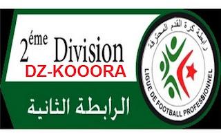 نتائج وجدول ترتيب الجولة الأخيرة الثلاثون 30 الدوري الجزائري المحترف الثاني 2016-2017