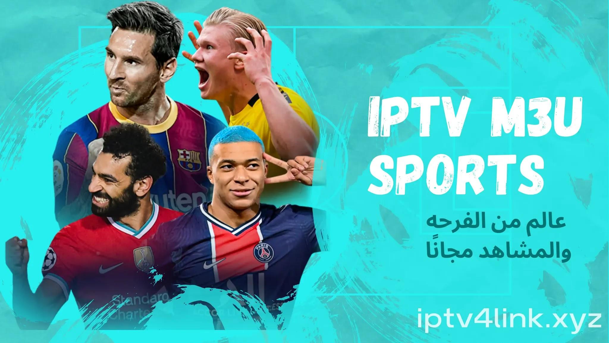 iptv bein sports m3u  2021مشاهدة مباريات اليوم :
