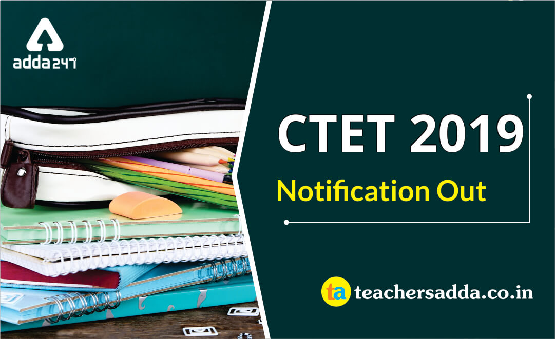 CTET December 2019: Last Day to Apply