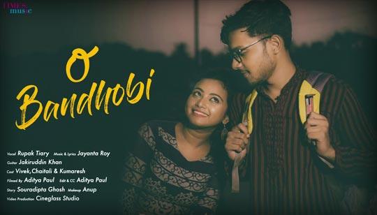 O Bandhobi | ও বান্ধবী | Rupak Tiary | Jayanta Roy | Latest Bengali Song 2020| Bangla Lyrics