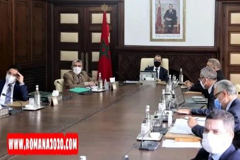 أخبار المغرب: فيروس كورونا بالمغرب covid-19 corona virus كوفيد-19 يجبر الحكومة على تقليص عدد مناصب الوظيفة العمومية