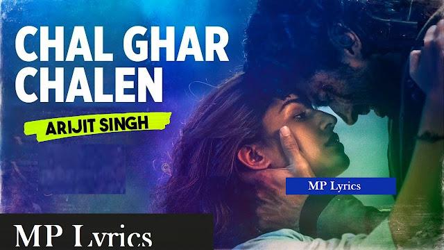 Chal Ghar Chalen Song Lyrics Arijit Singh