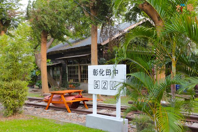 石頭魚鐵道庭園咖啡
