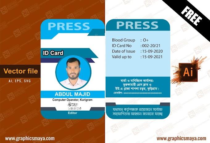 ID Card Design Vector