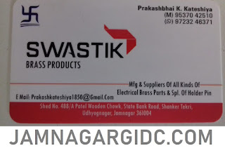 SWASTIK BRASS PRODUCTS - 9537042510 9723246371