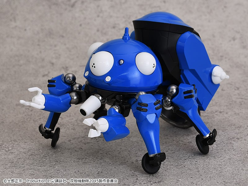 Ghost in the Shell: SAC_2045 - Nendoroid Tachikoma -2045 Ver.- (Good Smile Company)