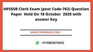 HPSSSB Clerk Exam (post Code-763) Question Paper  Held On 18 October  2020
