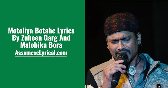 Motoliya Botahe Lyrics