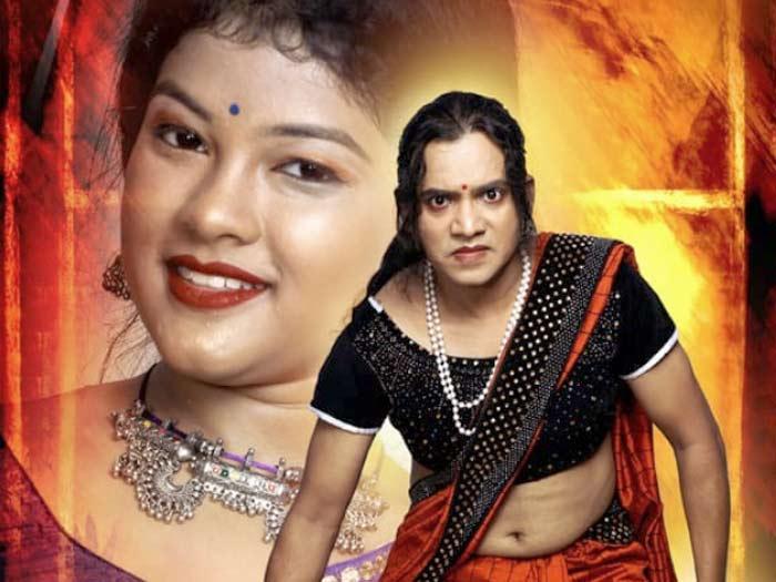 Nari Nuhein Tu Ardhanari Odia Movie Cast, Crew, Release Date, Poster and Information