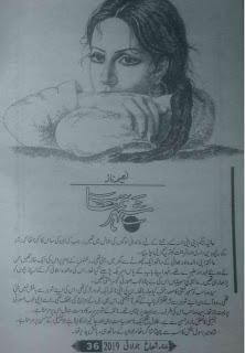 Shehr E Tamana Episode 6 By Naeema Naaz Pdf Download