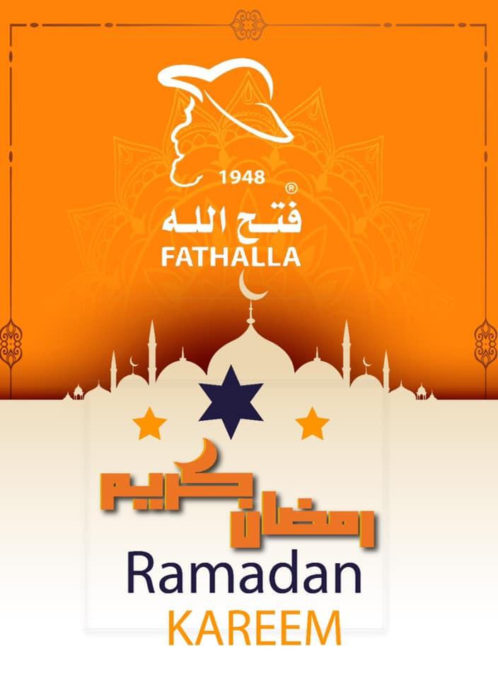 عروض فتح الله رمضان من 12 ابريل حتى 30 ابريل 2020