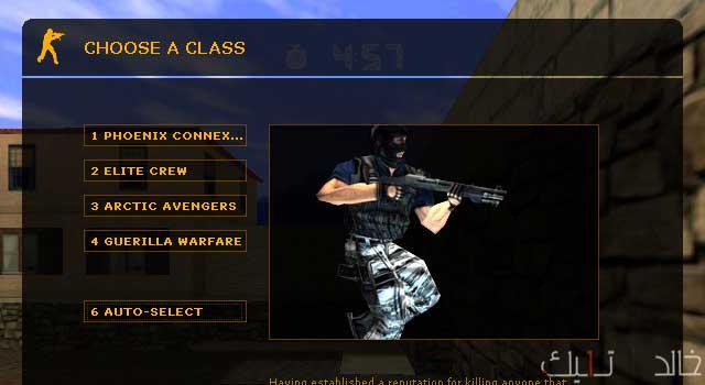 تحميل لعبة كونترا سترايك Portable Counter Strike 1.6 الاصلية للكمبيوتر مضغوطة بحجم صغير 66 ميجا بدون نت