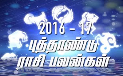 2016-17 Tamil New Year Horoscope